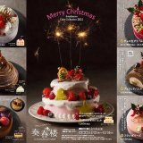 南16西10にある奏春楼にてクリスマスケーキ 2021が12月16日(木)まで予約受付中!