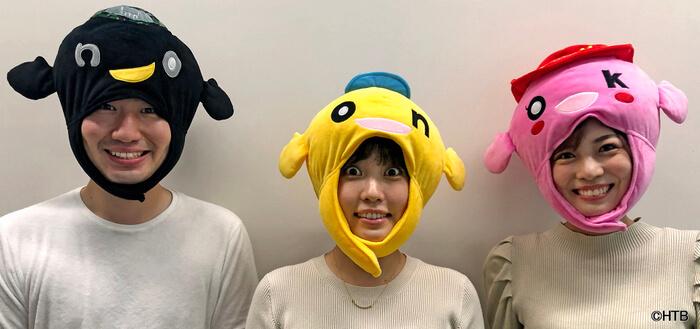 左からnoちゃんDXCAP(福田太郎アナ)、onちゃんDXCAP(室岡里美アナ)、okちゃんDXCAP(田口彩夏アナ)(C)HTB