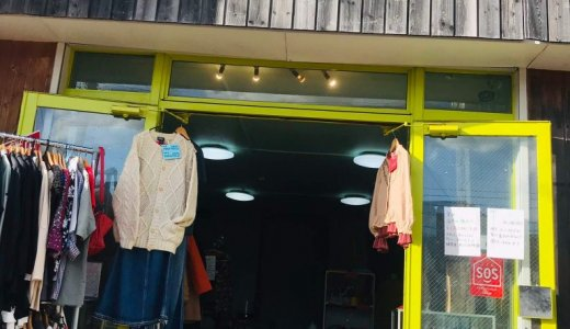 【camarade(キャマラッド)】厚別区に幅広いブランドを取り揃えている路面古着店がオープン!