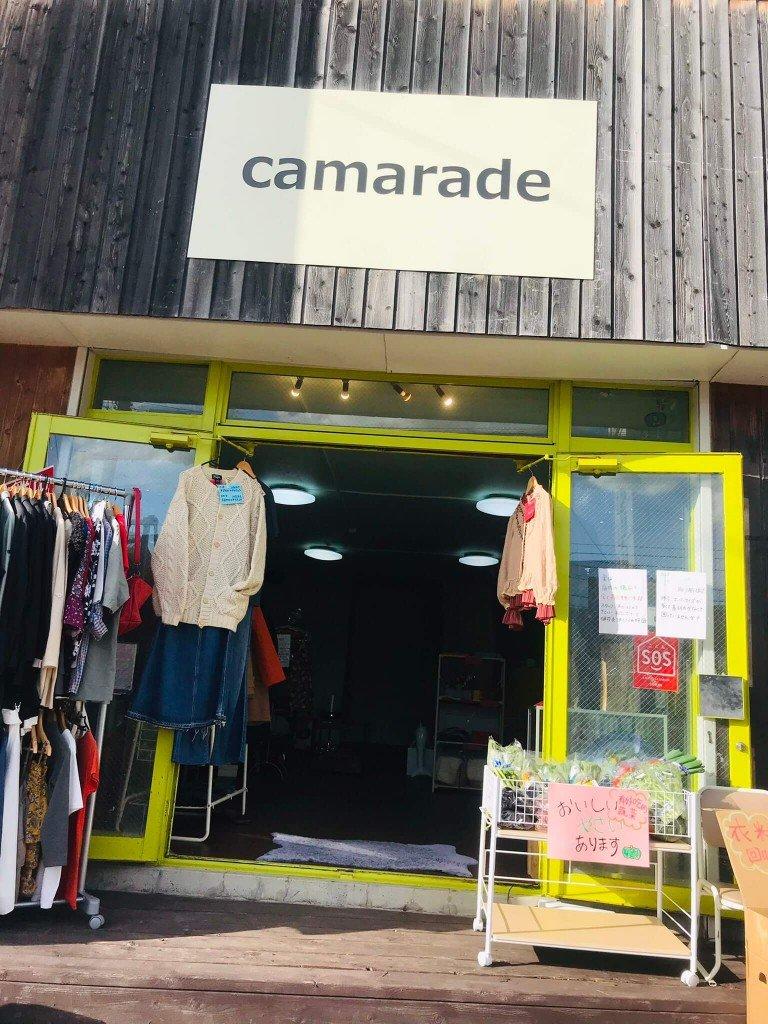 camarade(キャマラッド)の外観