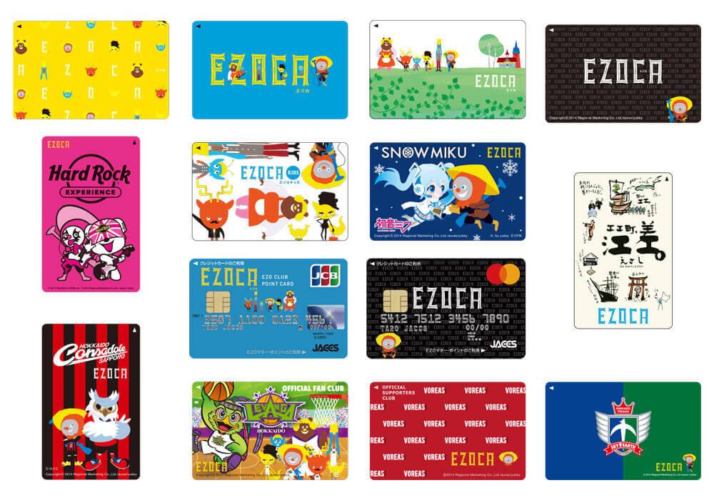 EZOCA-スポーツチームや自治体とのコラボカードなど現在発行中の全14種類