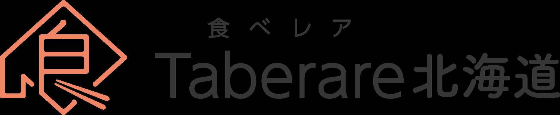 『食べレア北海道』-ロゴ