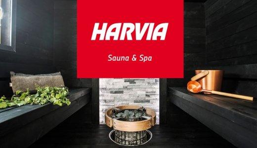 【ハルビア サウナ&ライフスタイルスタジオ】インドアからアウトドアまで本格的サウナを楽しめるサウナ専門ショールームが東区にオープン!