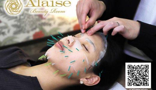 """【Alaise Beauty Room】北3西23に肌本来の輝きを目覚めさせる""""幹細胞美容鍼専門店""""がオープン!"""
