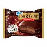 今年も登場!「冬のチョコパイ」がアイスになった『冬のチョコパイアイス』が10月18日(月)より発売!
