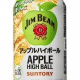 青りんごの果実感をイメージした『ジムビーム ハイボール缶〈アップルハイボール〉』が11月30日(火)より発売!