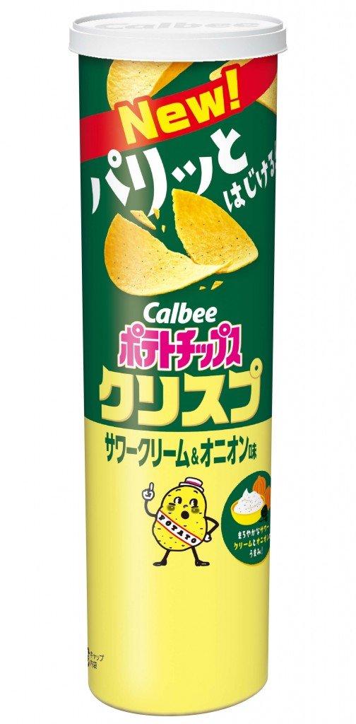 『ポテトチップスクリスプ サワークリーム&オニオン味』