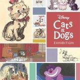 """ディズニー映画に登場する""""犬と猫""""をテーマにした本格的な展覧会『ディズニー キャッツ&ドッグス展』が札幌三越にて2022年1月2日(日)より開催!"""