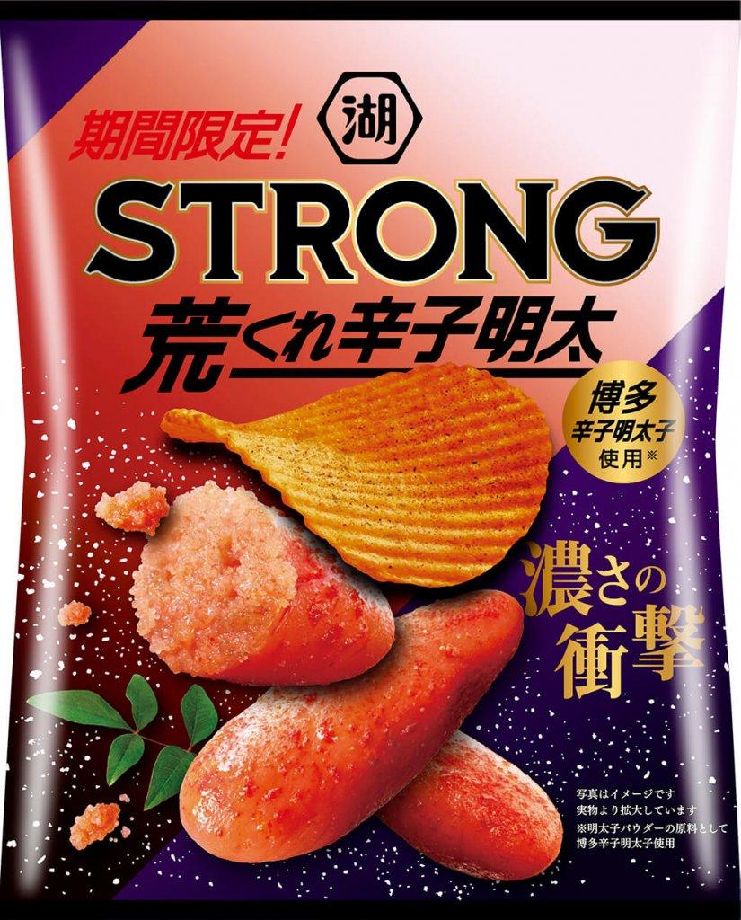 『湖池屋STRONG ポテトチップス 荒くれ辛子明太』