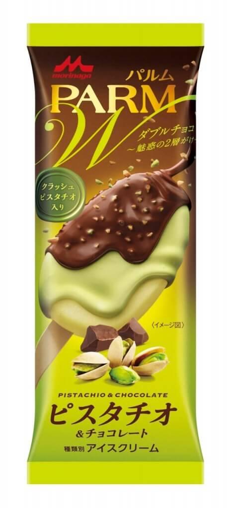 『PARM(パルム)ダブルチョコ ピスタチオ&チョコレート』