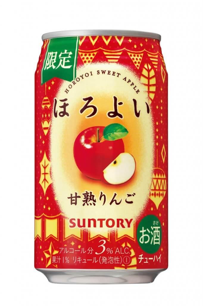 『ほろよい〈甘熟りんご〉』