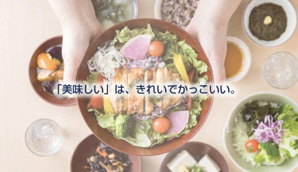 大戸屋×東急スポーツオアシス-コラボメニュー