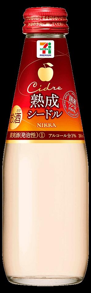 『セブンプレミアム 熟成シードル』