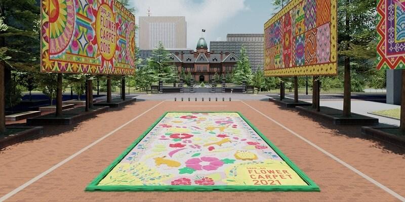 「SAPPOROフラワーカーペット」-PARALLEL SAPPORO KITA3JO『バーチャルの札幌市北3条広場における「SAPPOROフラワーカーペット」』