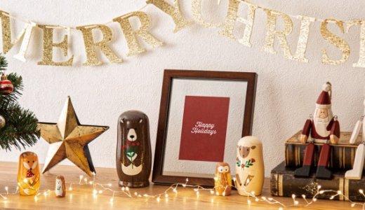ニトリから「クリスマスツリー」や「ボールオーナメント」などクリスマスを彩る『2021年クリスマス商品』が発売!