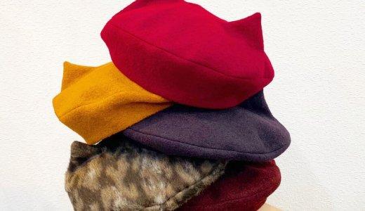 """【帽子屋 Charley】南区澄川にあるアトリエ併設の帽子屋!サイズが合わない場合は""""カスタムオーダー""""も"""