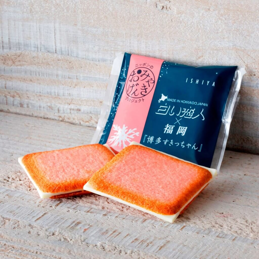 石屋製菓株式会社の『博多すきっちゃん』