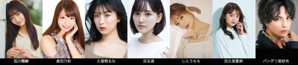 札幌コレクション 2021 ONLINE WINTER Edition-SNSや恋愛バラエティ番組で人気のゲスト