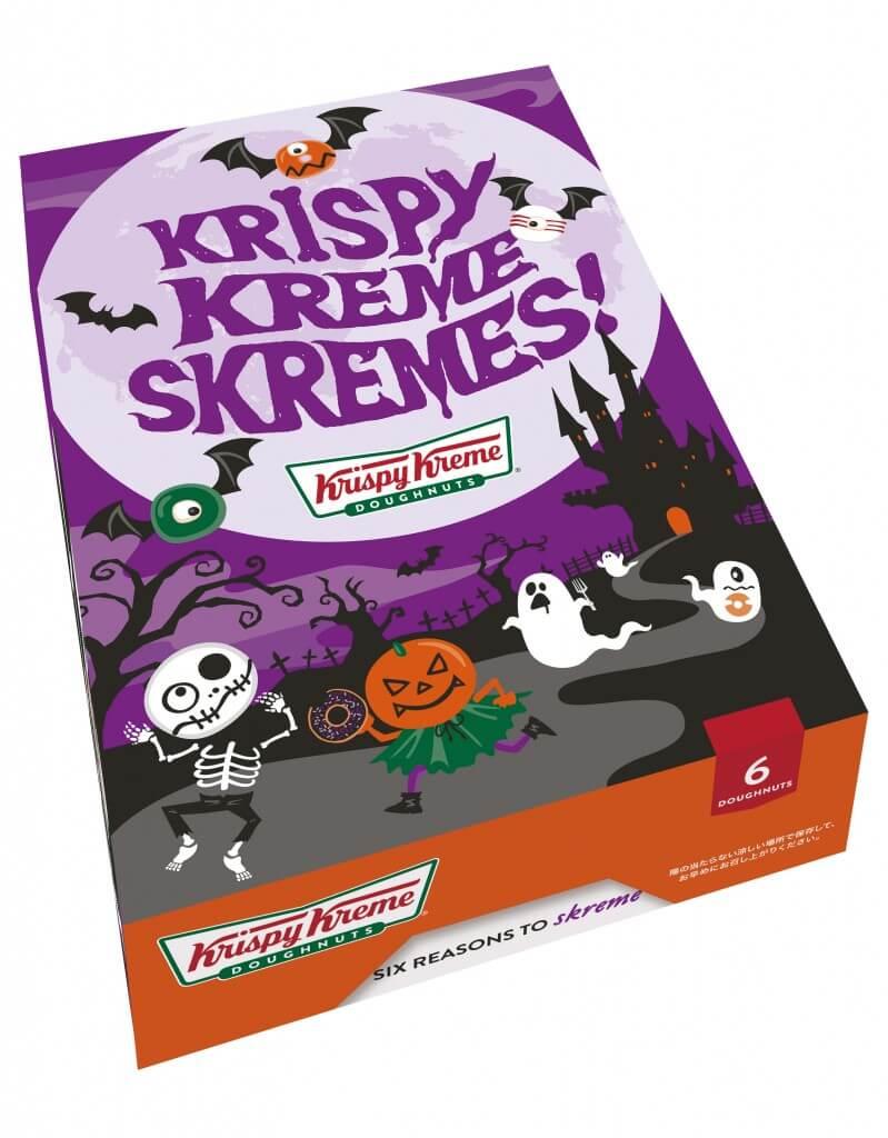 クリスピー・クリーム・ドーナツの『KRISPY KREME SKREMES!』-ミニ ボックス
