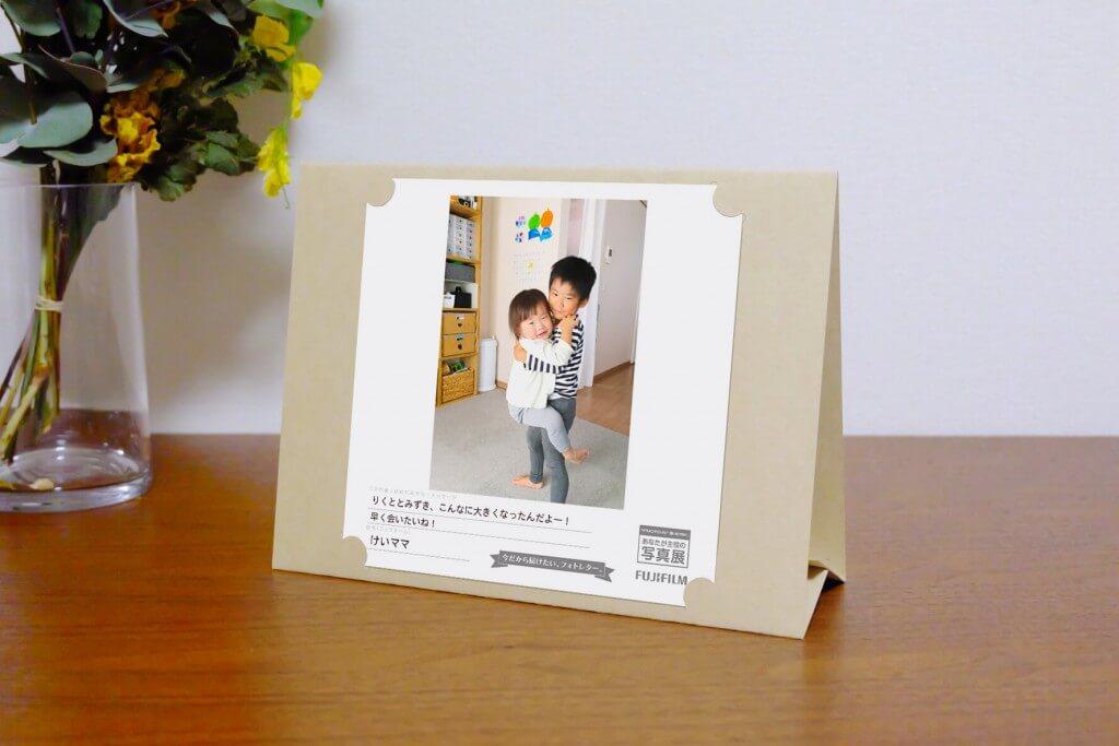 """参加型写真展『""""PHOTO IS""""想いをつなぐ。あなたが主役の写真展2021』-今だから届けたいフォトレター"""