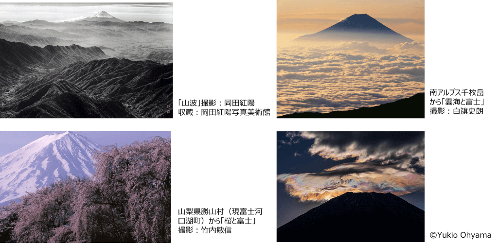 """参加型写真展『""""PHOTO IS""""想いをつなぐ。あなたが主役の写真展2021』-特別展示:「日本人の魂・富嶽今昔(こんじゃく)三十六景」"""