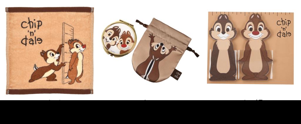チップ&デールをデザインした秋冬にぴったりのファッションアイテムや雑貨(一部商品)