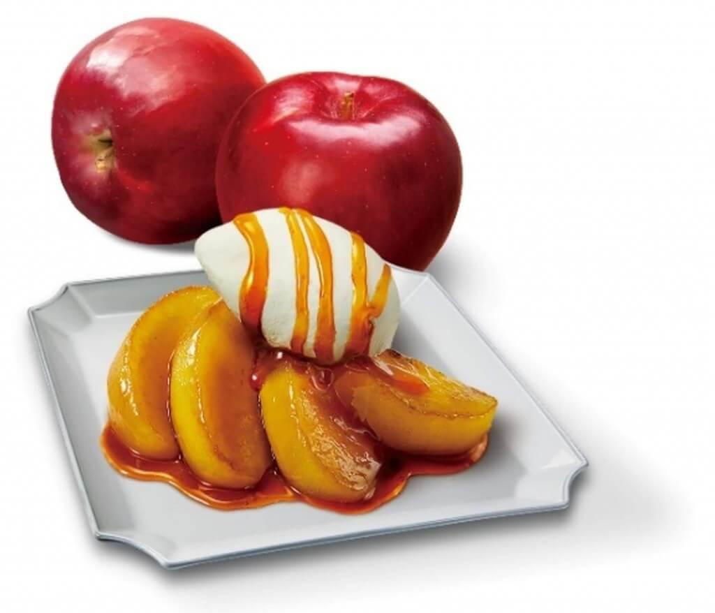 ハーゲンダッツ ミニカップ『林檎のカラメリゼ』-カラメリゼりんご果肉