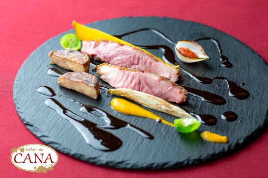 レストラン サロット・デ・カナの『ディナー 仏シャラン産鴨胸肉とアンディーブのロースト』