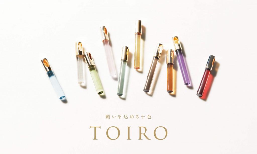 マザーハウスの『カラーカスタマイズが楽しめる「TOIRO」』