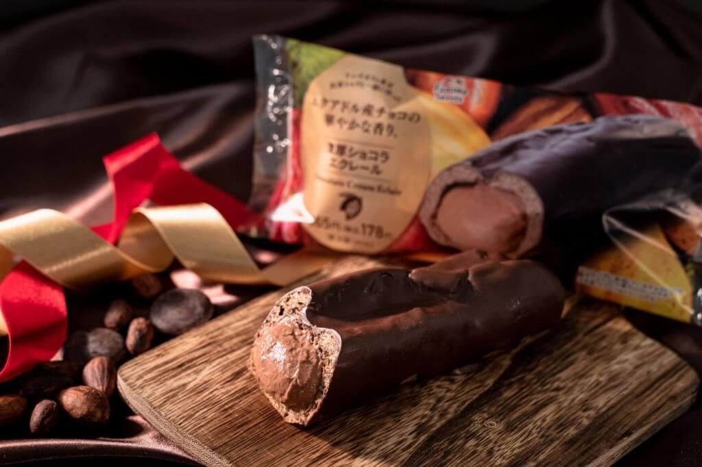 ファミリーマートの『濃厚ショコラエクレール』