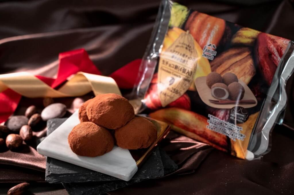 ファミリーマートの『生チョコ餅(4個入り)』