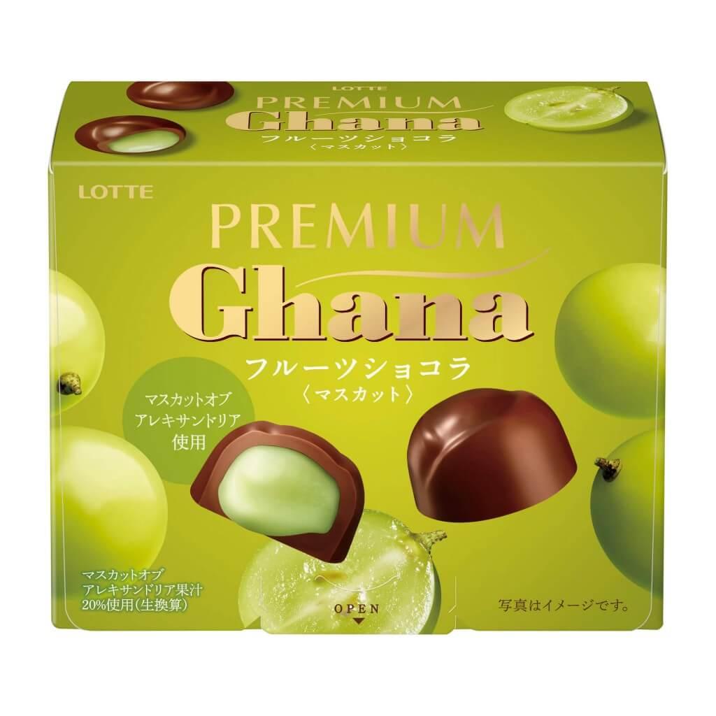プレミアムガーナ フルーツショコラ<マスカット>