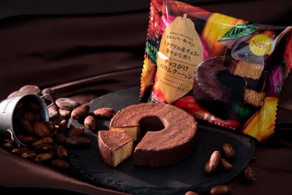 ファミリーマートの『チョコがけバウムクーヘン』